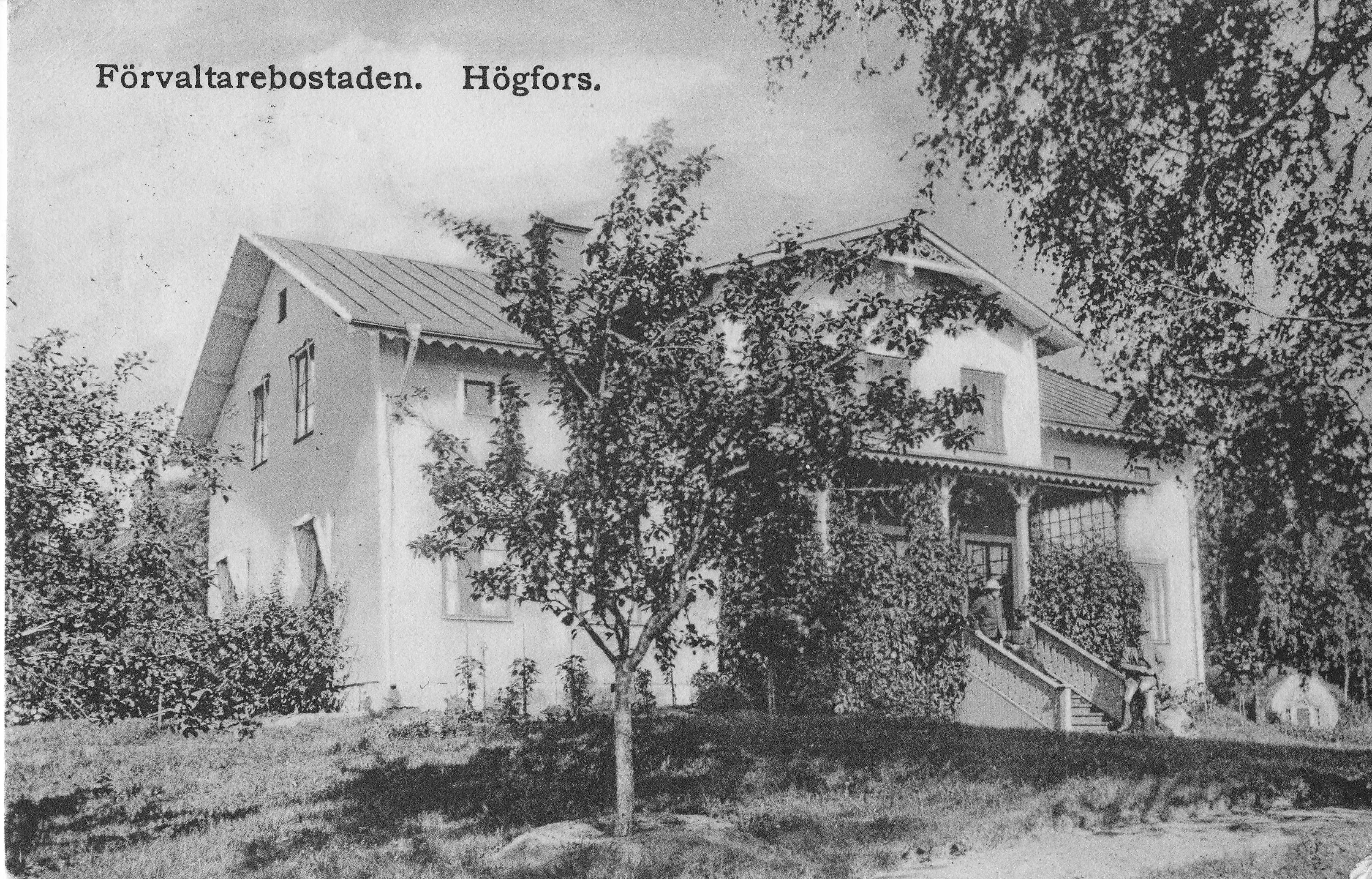Förvaltarebostaden Högfors